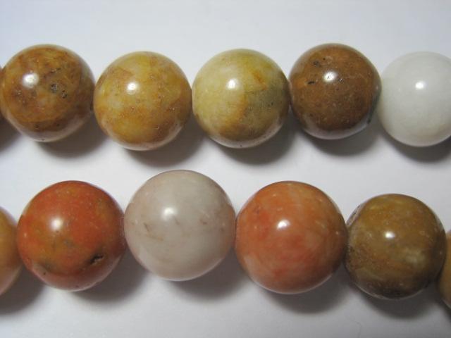 Kamene perle 58,00Kn